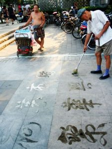 Sidewalk Painter