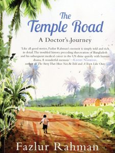 The Temple Road